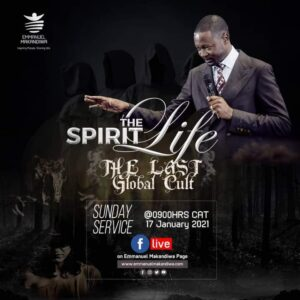 The Spirit Life: The Last Global Cult